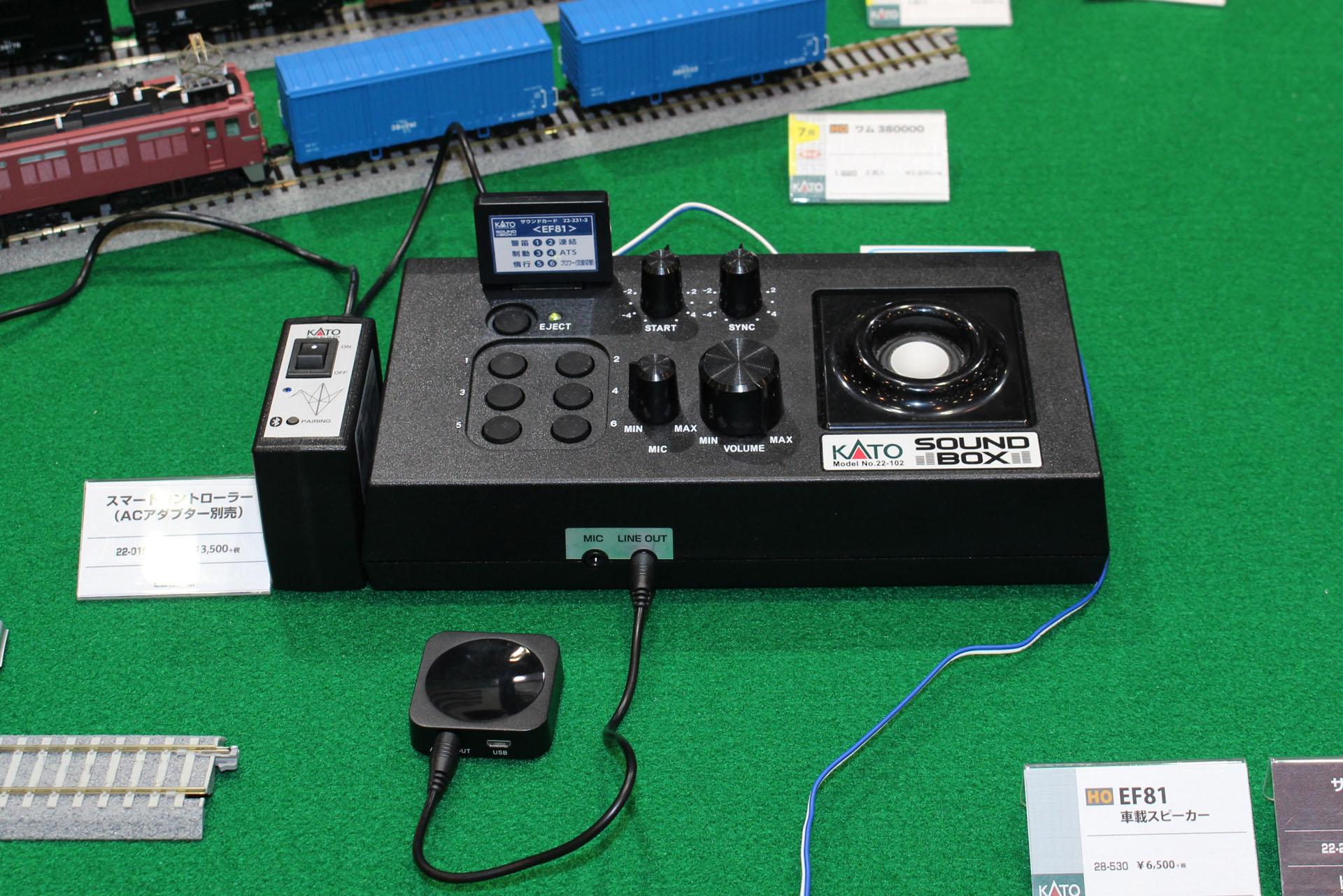 「22-102 サウンドボックス」(中央)。発売中、価格は27,500円(税込)。走行を制御する「パワーパック」や「スマートコントローラー」と接続して使用する