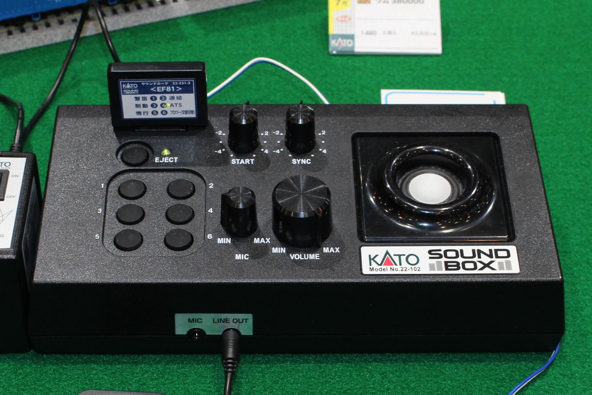 左の6つのボタンで対象の操作音が再生。通常は右にあるスピーカーから音が流れる