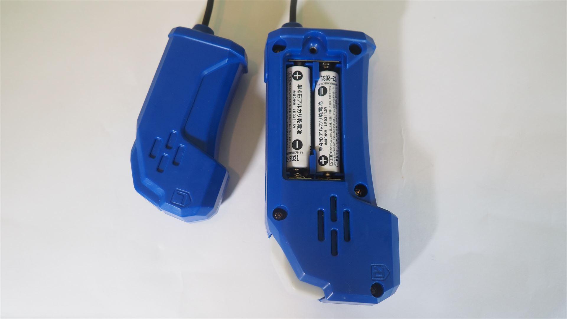 コントローラーは単4形アルカリ乾電池2本で動作する