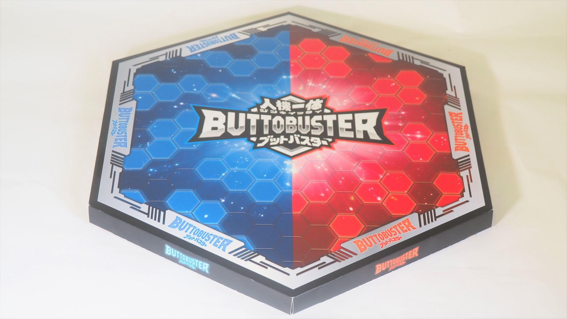 「ブッ飛ばしバトルセット」を購入すると、限定特典として「ブットバスター バトルステージ」がもらえる。バトルステージの全長は約43cmだ