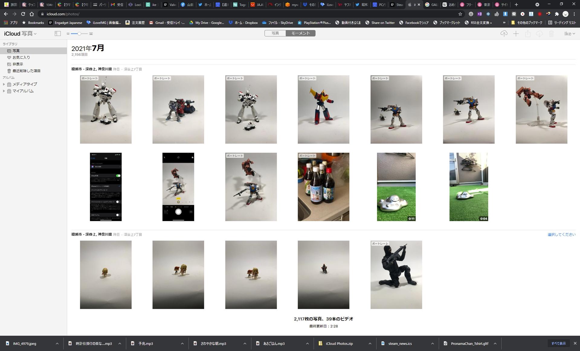 クラウドサービスなどを使用してPCに撮影した画像を転送する。AppleのiCloudを使う場合、ポートレートモードで撮影した画像には注釈がついているので判断がしやすいので助かる
