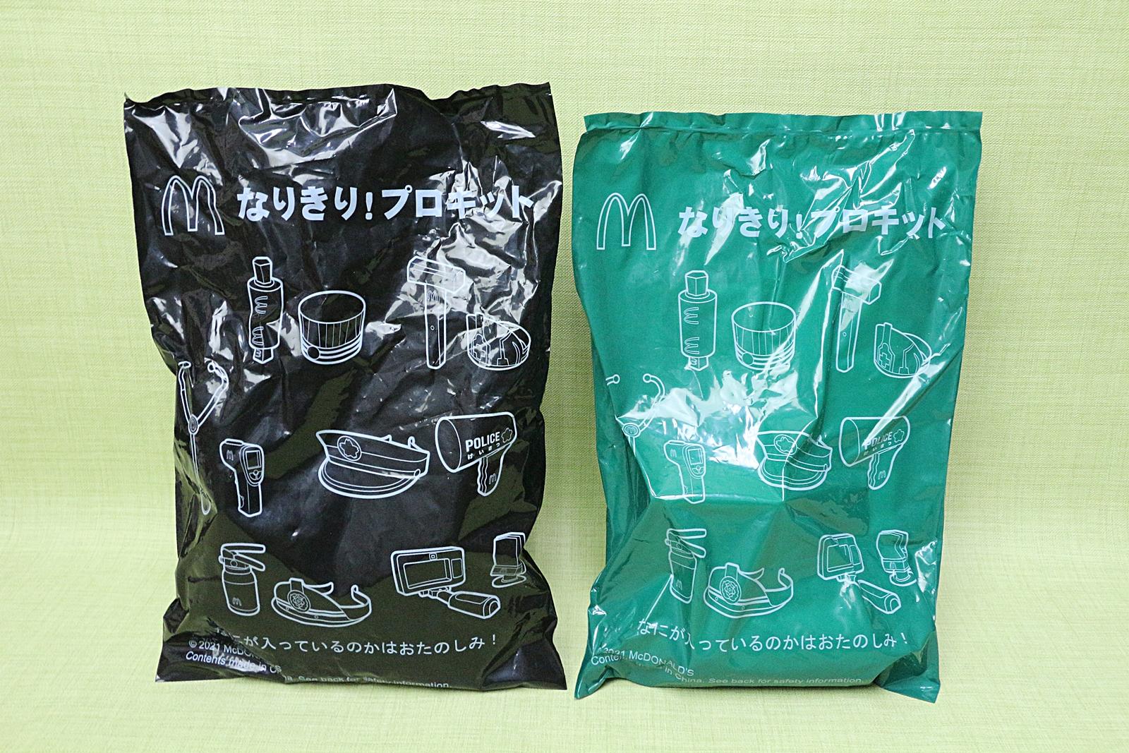お馴染みのおもちゃ袋は、封入物のサイズに合わせてかなり大きめ。緑色の袋が第1弾、黒色の袋が第2弾となる