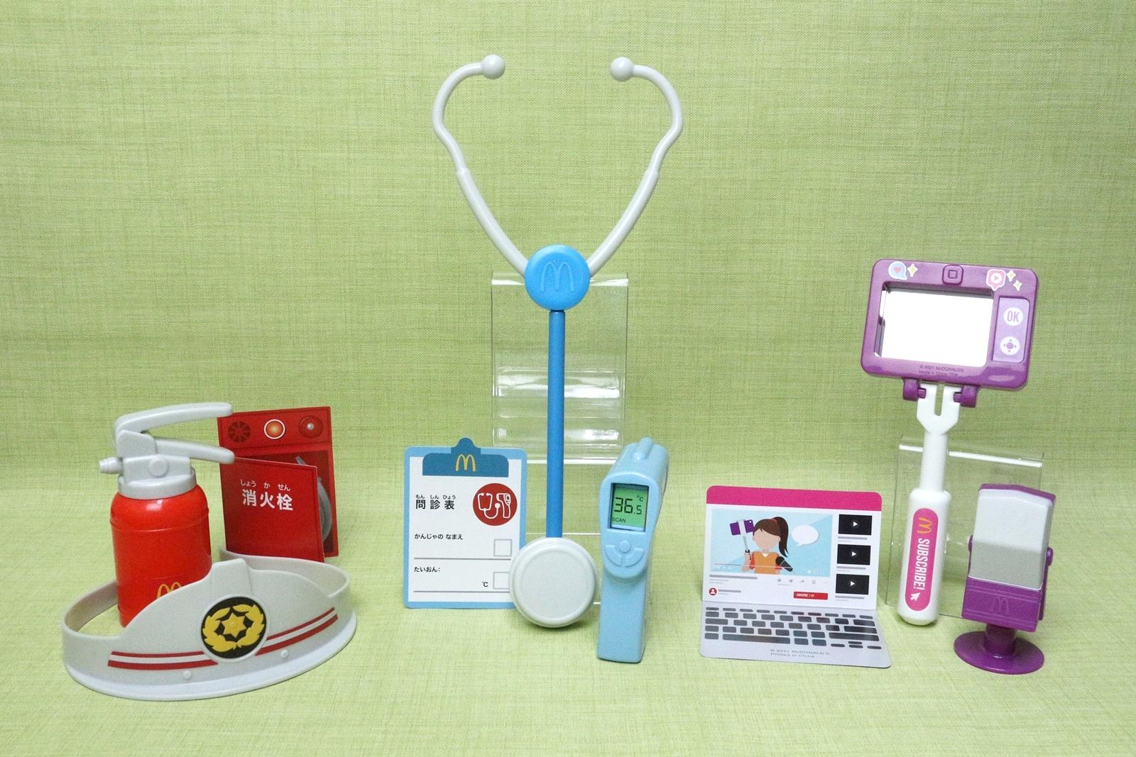 第2弾のおもちゃ。左から「消防士」、「お医者さん」、「動画クリエイター」