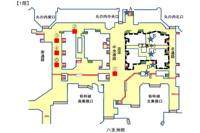 コンコース1階の見取り図