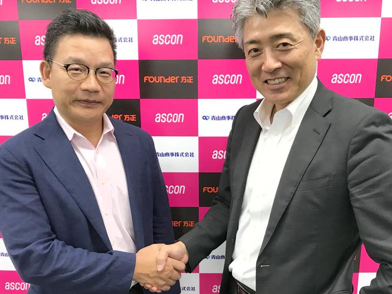 方正 代表取締役社長 管祥紅(左)とアスコン 代表取締役社長 中原貴裕(右)