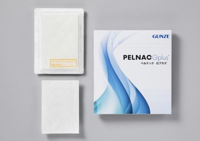 人工皮膚「ペルナック Gプラス」製品とパッケージ