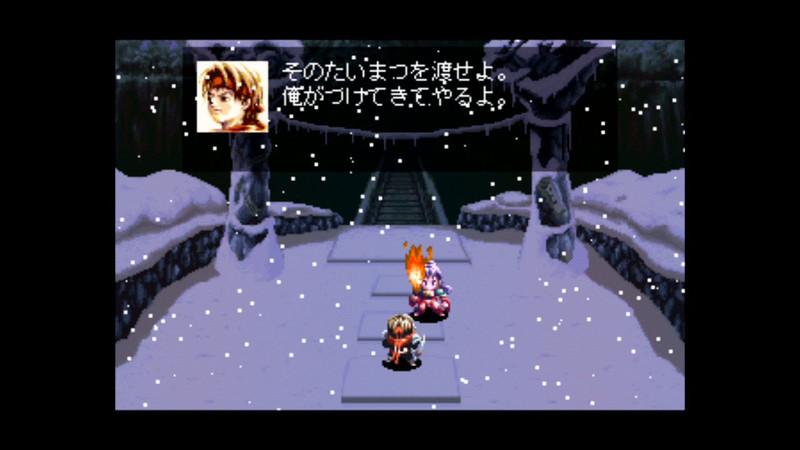 アークザラッド<br>(C)1995 Sony Interactive Entertainment Inc.