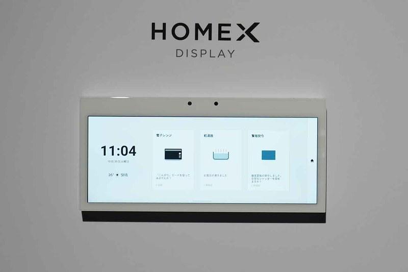 Home X Display