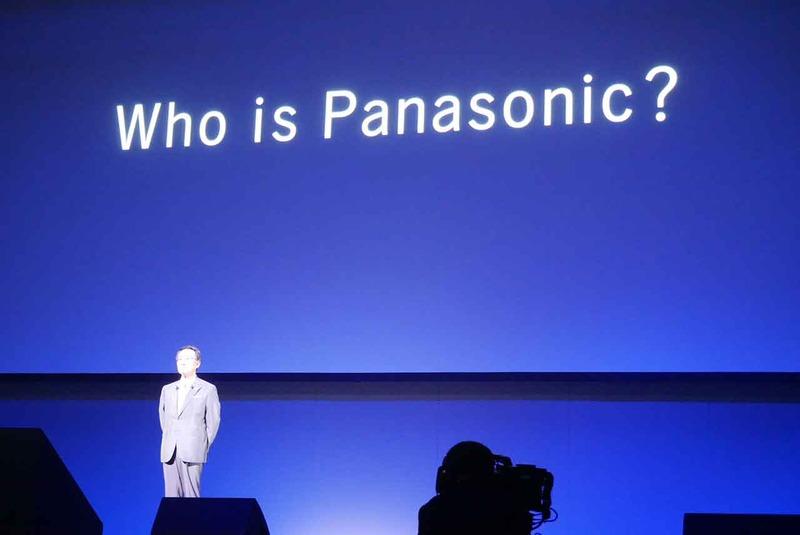 パナソニックは何者なのか