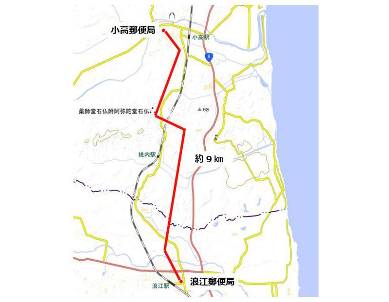 飛行経路図(地図出典:国土地理院地図を日本郵便で編集)