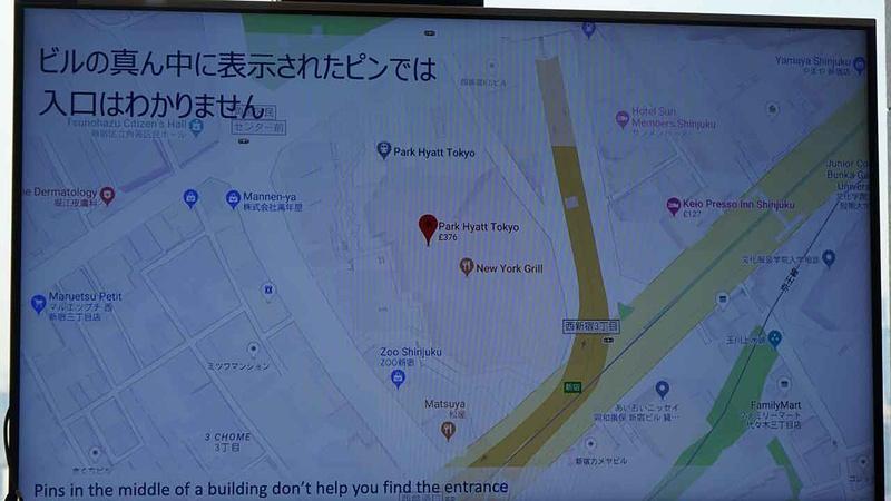 """ビルや大規模施設では、その施設の""""どこ""""が重要"""