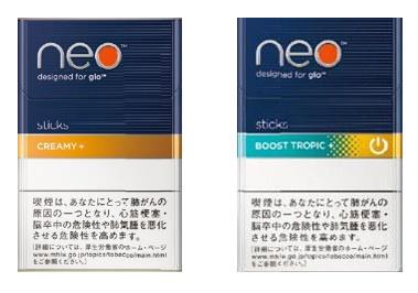 左:ネオ・クリーミー・プラス・スティック、右:ネオ・ブースト・トロピカル・プラス・スティック