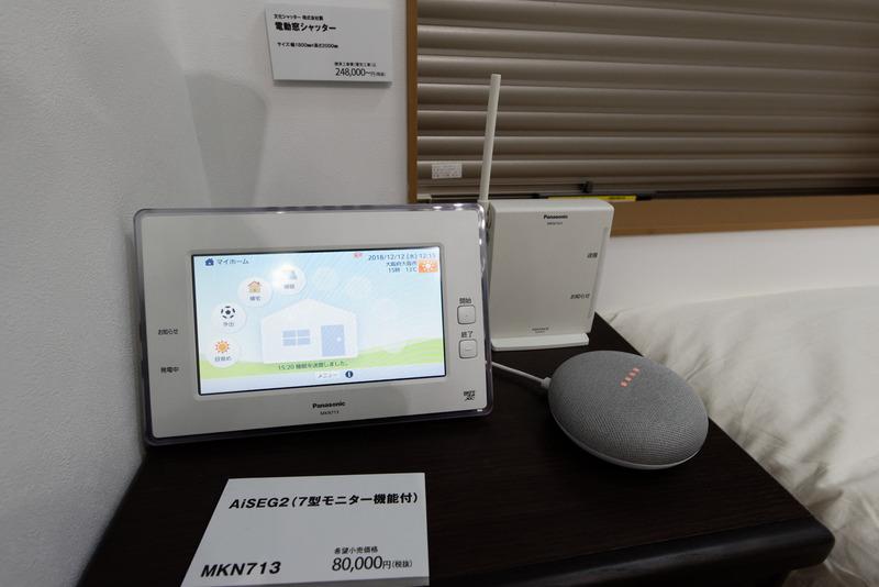 モニター付きのAiSEG2(左手前)とモニター無しのAiSEG2(右奥)
