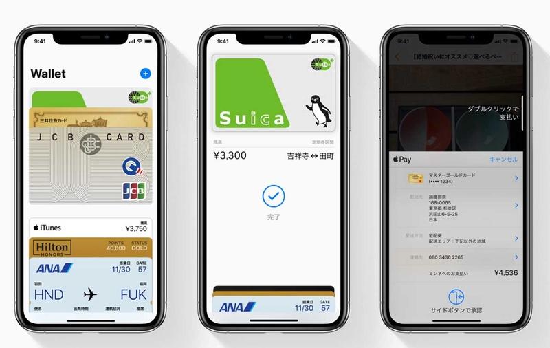 "<a href=""https://www.apple.com/jp/apple-pay/"">Apple Pay</a>"