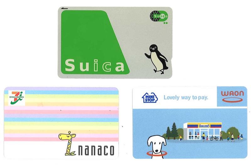 Suica、nanaco、WAON