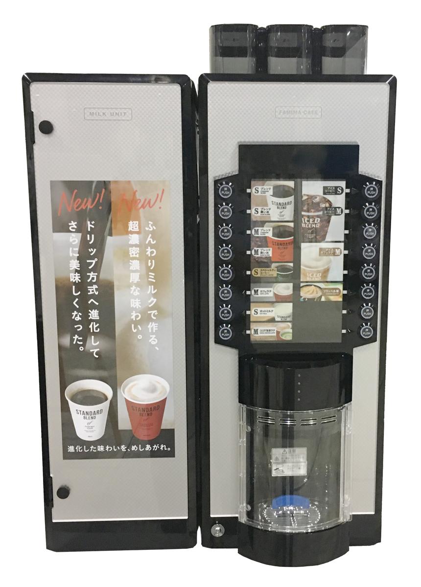 新型コーヒーマシンイメージ