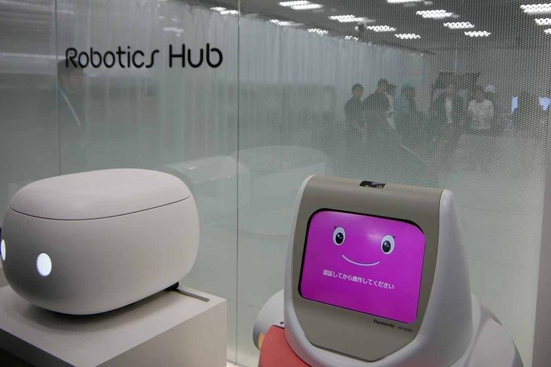 東京・浜離宮のPanasonic Laboratory Tokyoに設置した「Robotics Hub」