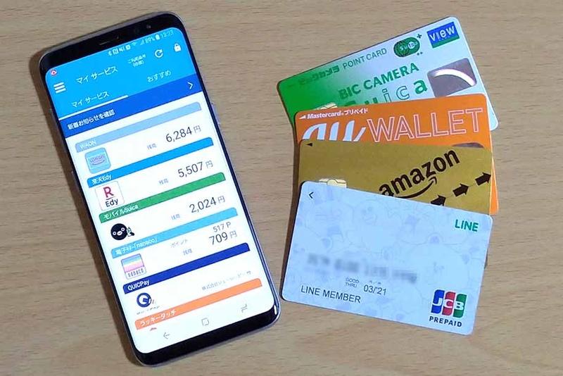 キャッシュレス決済用のカード類。スマホの「おサイフケータイ」を軸に、あとはLINE Payカードと(ほとんど使わないが保険として)Amazonのクレジットカードを持ち歩いています。ほかのau WALLETカードなどは、ほとんど家で留守番中