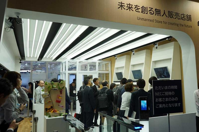 NECの未来の店舗