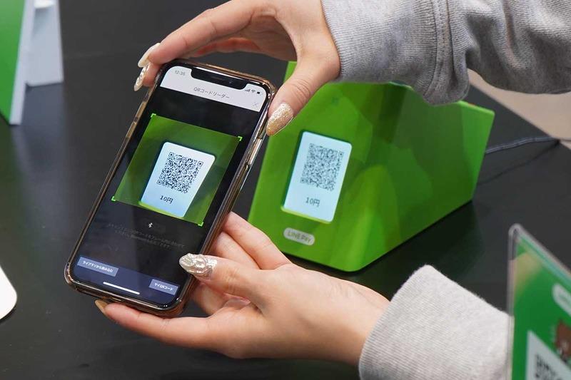 LINE Payは、加盟店向けのアプリや専用端末などを紹介