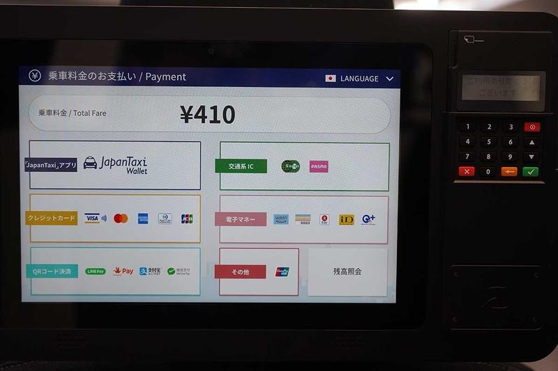 Visaは、JapanTaxi Tabletを使ったタクシーにおける「Visaのタッチ決済」を紹介。スーパーなどでもVisaのタッチ決済が使えることを訴求