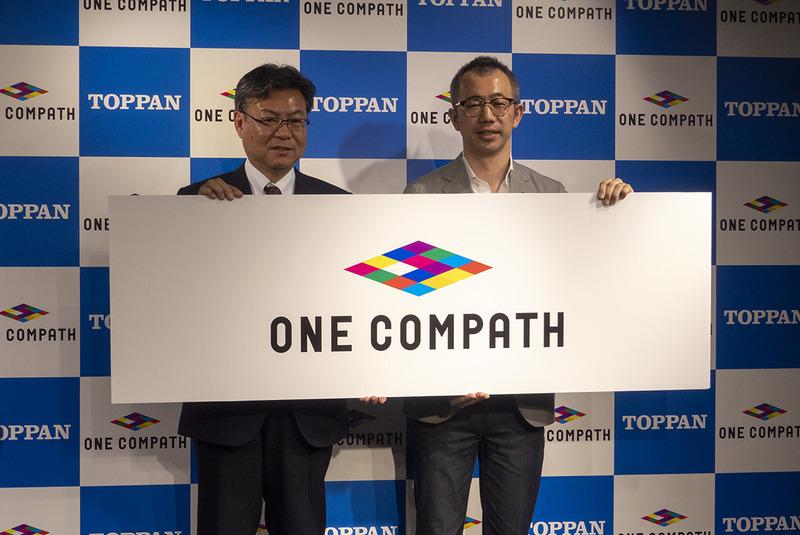 凸版印刷 常務執行役員 坂井和則氏(左)、ONE COMPATH 代表取締役社長 早川礼氏(右)