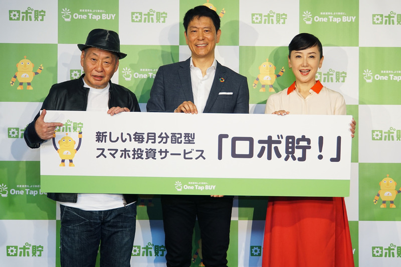 左から泉谷しげるさん、One Tap BUY 代表取締役社長CEO 林和人氏、東ちづるさん