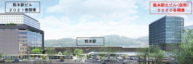 熊本駅白川口 外観イメージ
