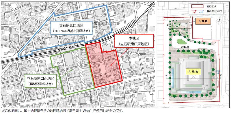 周辺地図、施行区域