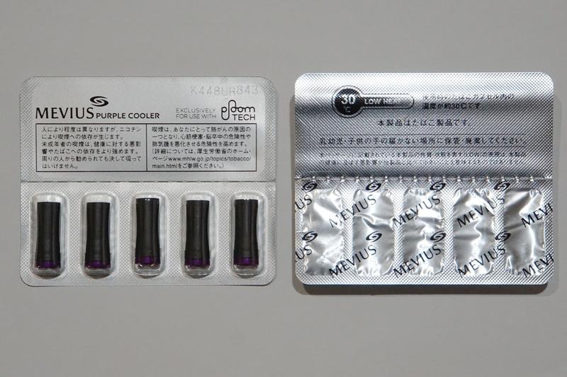 カプセルは、商品ではこのように包装されている。写真は2商品
