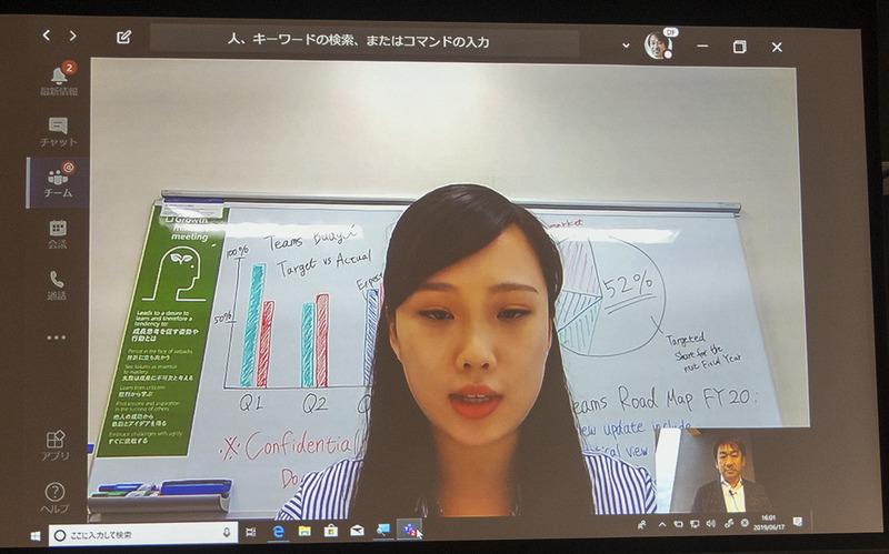 Microsoft Teamsのビデオ通話画面