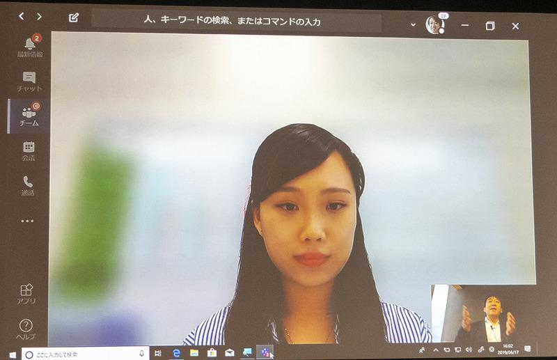 AIが判断し、人物以外の背景をマスク