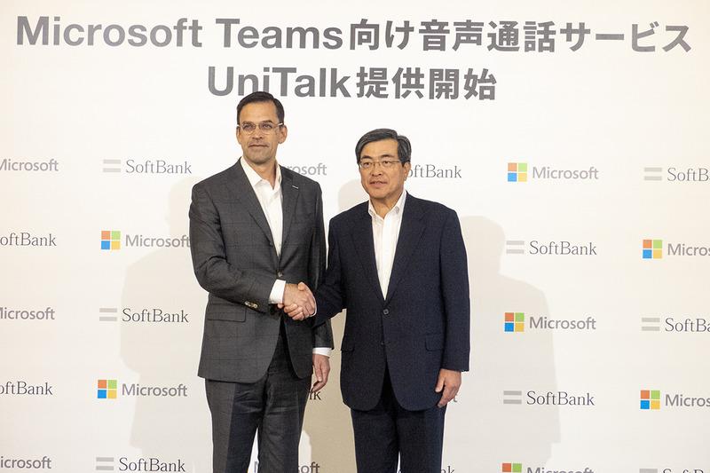 日本マイクロソフト代表取締役社長 平野拓也氏(左)、ソフトバンク代表取締役副社長執行委員兼COO 今井康之氏(右)