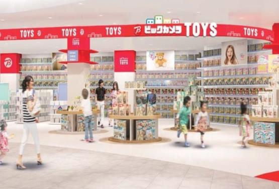 ビックトイズ アリオ八尾店