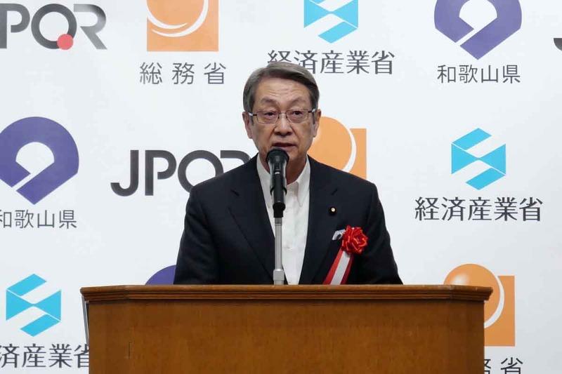 キックオフイベントで挨拶する、総務大臣の石田真敏氏