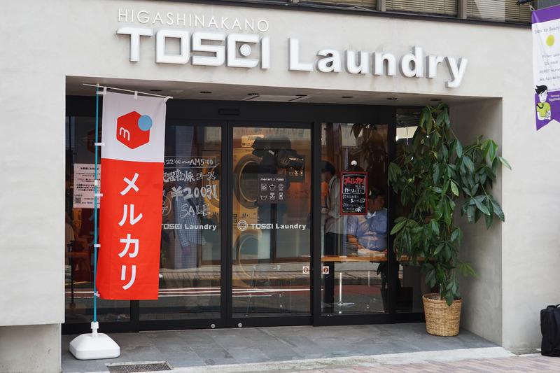 撮影ブースが設置されるTOSEI Laundry 東中野店