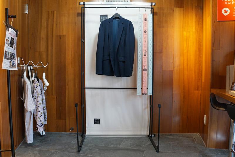 丈の長い衣服にも対応