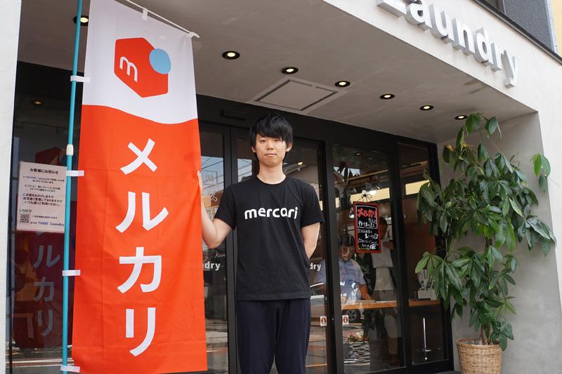 メルカリ マーケティング部 マーケティングスペシャリスト 長廻悠人氏
