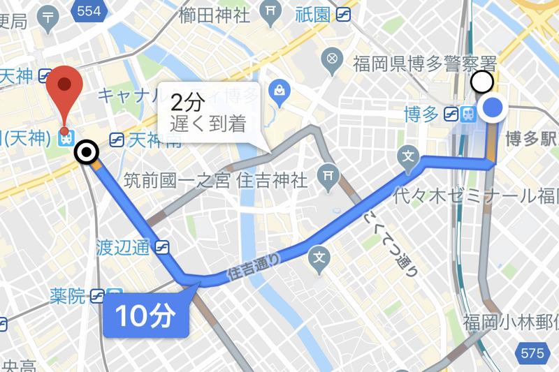 Googleマップで行き先を確認