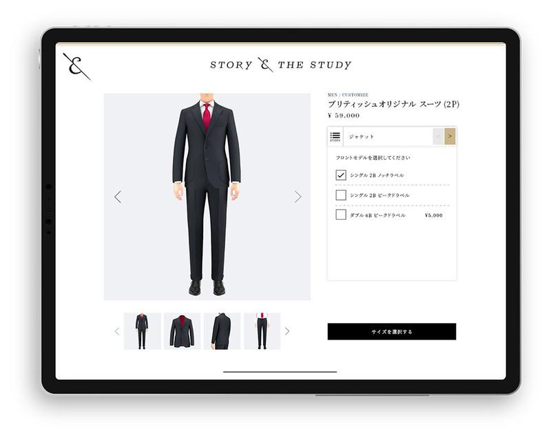 Virtual Design Simulator 画面イメージ