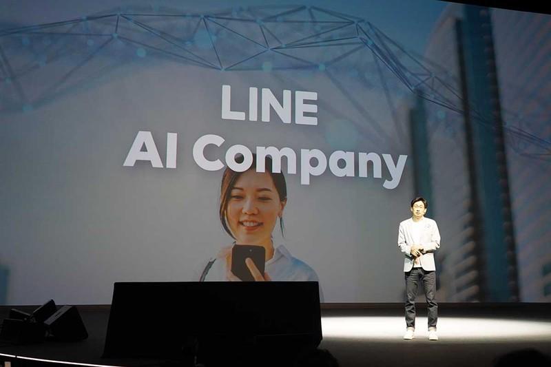 LINEはAIカンパニー