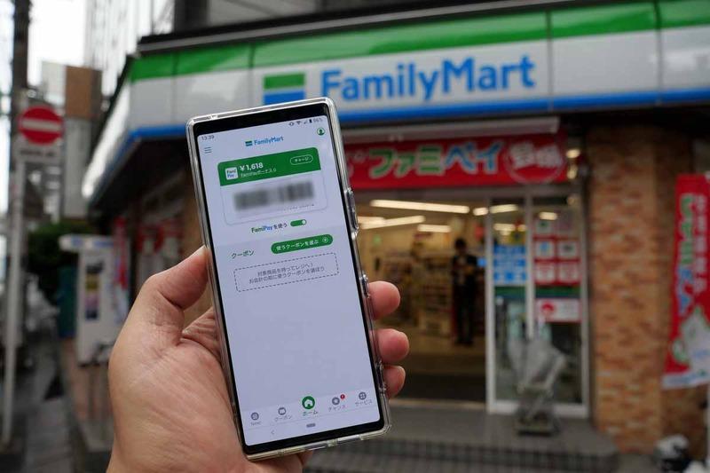 ファミリーマート独自のコード決済サービス「FamiPay」始動