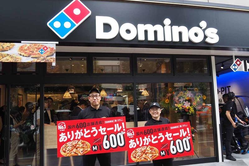 ドミノ・ピザ旗艦店となる銀座店