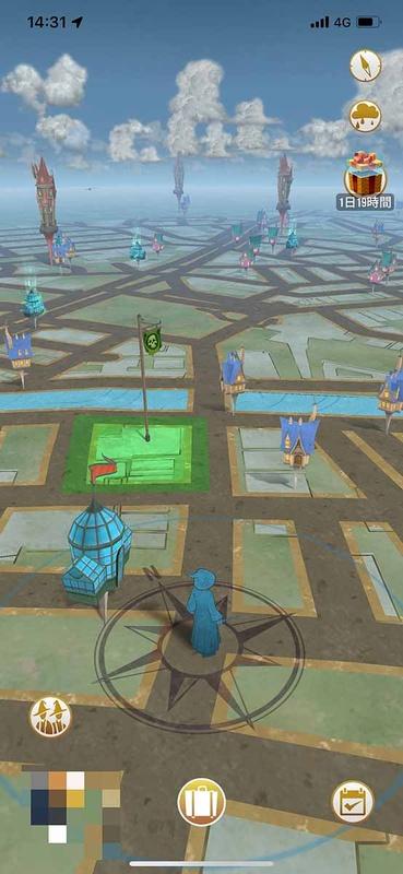 「ハリー・ポッター:魔法同盟」。ビジュアルのディテールは違うが、位置情報ゲームとしての基本設計は似ている