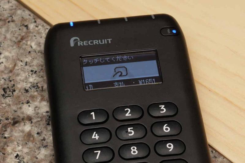 NFC/FeliCaも内蔵しており、電子マネーはディスプレイ部にかざして読み取る