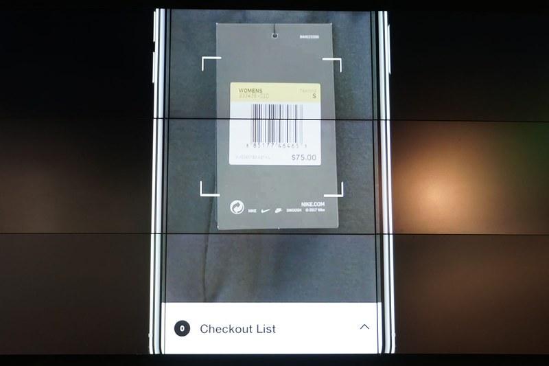 インスタント・チェックアウト イメージ