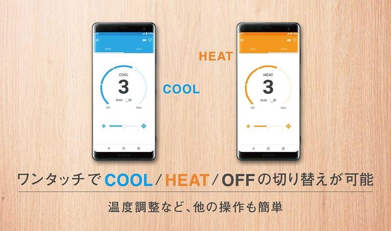 アプリで操作。暖めも