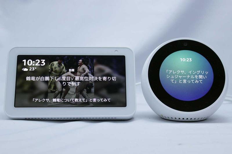 Echo Show 5とEcho Spot