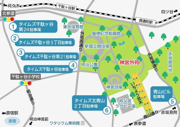 会場周辺の予約できる駐車場一覧