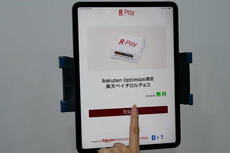 レジとなるタブレットの前に移動。商品を選んで「支払い」ボタンをタッチ